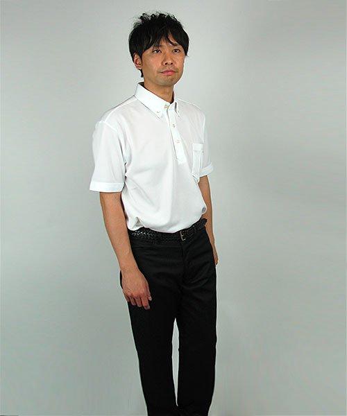 【カンサイユニフォーム】KS-573(00573)「半袖ポロシャツ」のカラー15