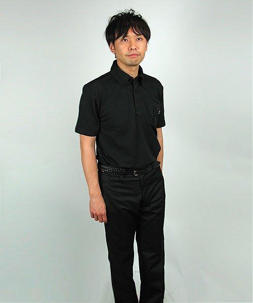 【カンサイユニフォーム】KS-573(00573)「半袖ポロシャツ」のカラー18
