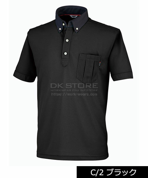 【カンサイユニフォーム】KS-573(00573)「半袖ポロシャツ」のカラー3