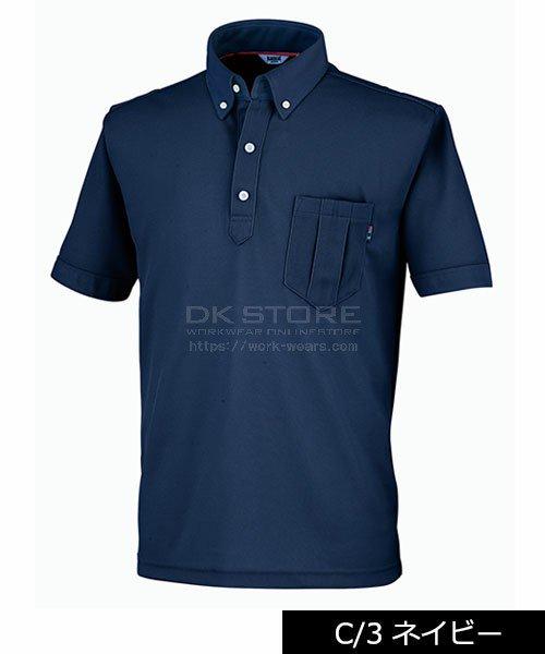 【カンサイユニフォーム】KS-573(00573)「半袖ポロシャツ」のカラー4