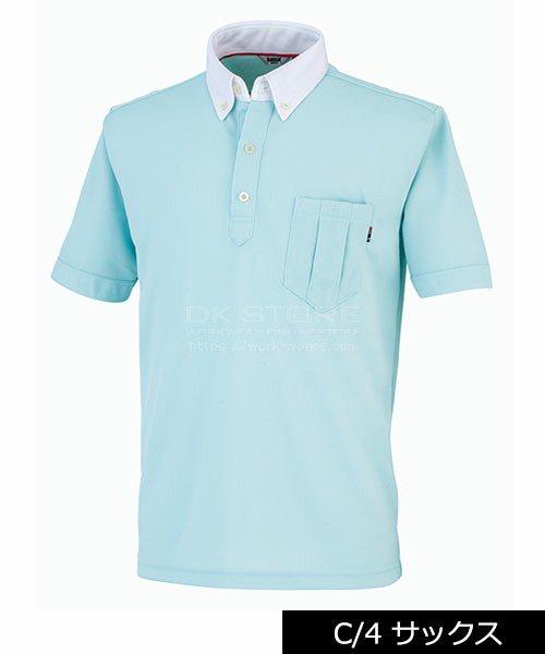 【カンサイユニフォーム】KS-573(00573)「半袖ポロシャツ」のカラー5
