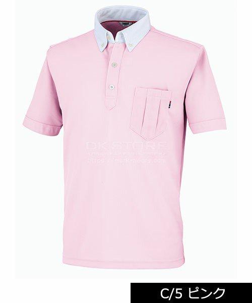 【カンサイユニフォーム】KS-573(00573)「半袖ポロシャツ」のカラー6