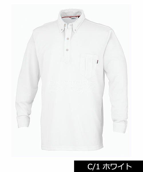 【カンサイユニフォーム】KS-574(00574)「長袖ポロシャツ」のカラー2