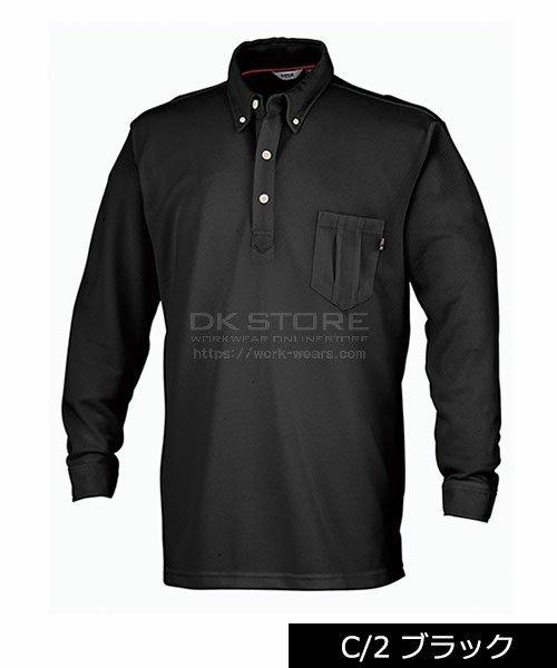 【カンサイユニフォーム】KS-574(00574)「長袖ポロシャツ」のカラー3