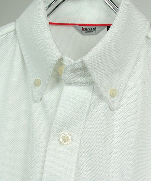【カンサイユニフォーム】KS-574(00574)「長袖ポロシャツ」のカラー4