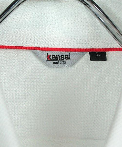 【カンサイユニフォーム】KS-574(00574)「長袖ポロシャツ」のカラー8
