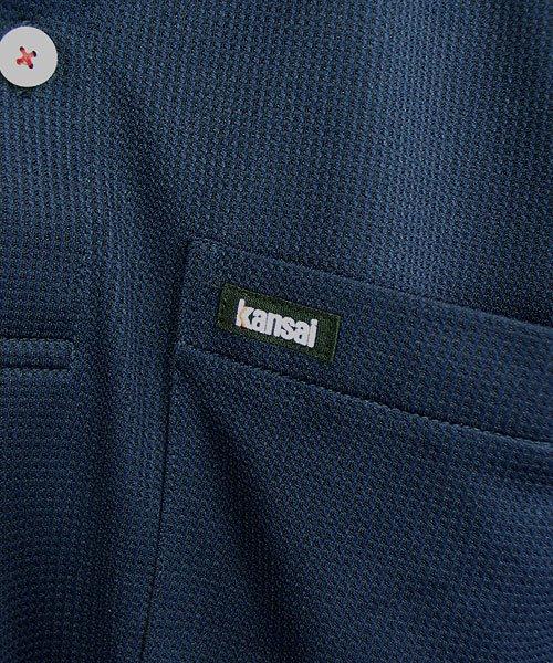 【カンサイユニフォーム】K5034(50343)「ドライポロシャツ」のカラー11