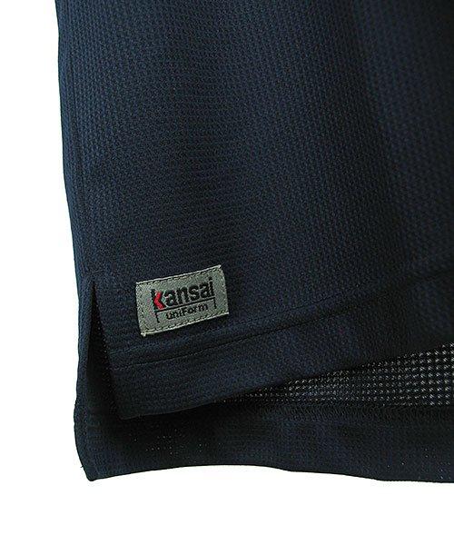 【カンサイユニフォーム】K5034(50343)「ドライポロシャツ」のカラー12
