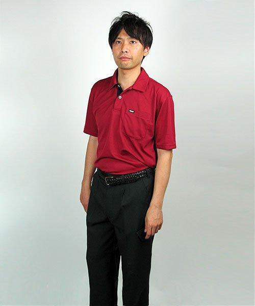 【カンサイユニフォーム】K5034(50343)「ドライポロシャツ」のカラー15