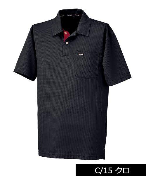 【カンサイユニフォーム】K5034(50343)「ドライポロシャツ」のカラー3
