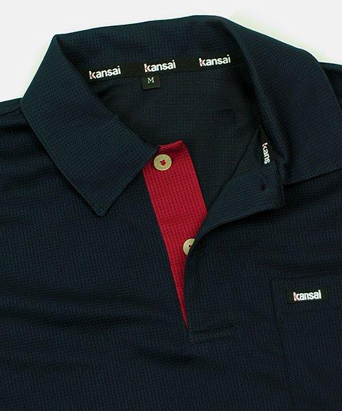 【カンサイユニフォーム】K5034(50343)「ドライポロシャツ」のカラー7