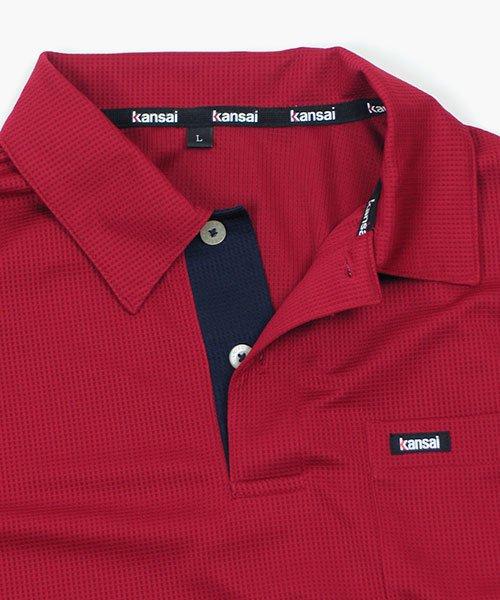 【カンサイユニフォーム】K5034(50343)「ドライポロシャツ」のカラー8