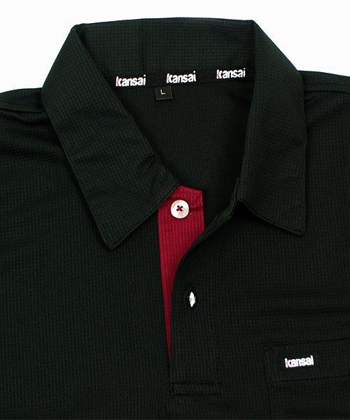 【カンサイユニフォーム】K5034(50343)「ドライポロシャツ」のカラー9