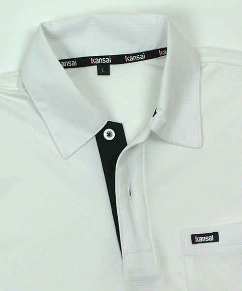 【カンサイユニフォーム】K5034(50343)「ドライポロシャツ」のカラー10
