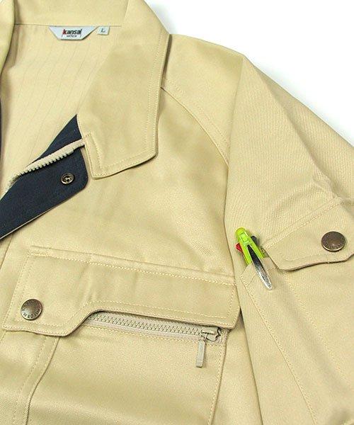 【カンサイユニフォーム】K90202「長袖ブルゾン」のカラー12