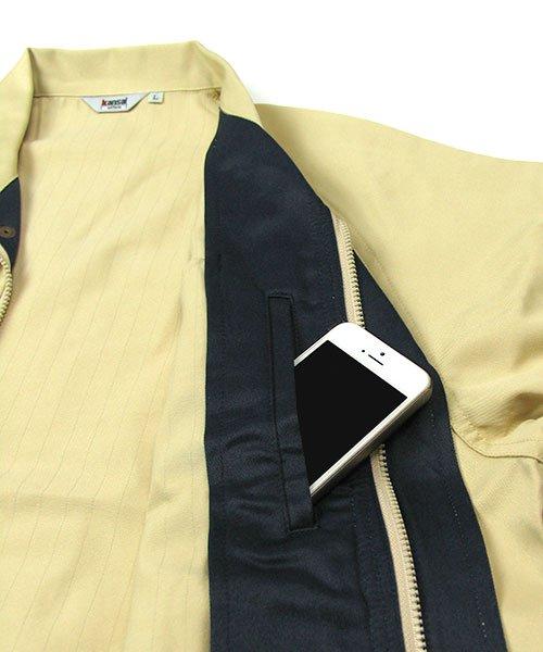 【カンサイユニフォーム】K90202「長袖ブルゾン」のカラー14