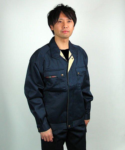 【カンサイユニフォーム】K90202「長袖ブルゾン」のカラー15