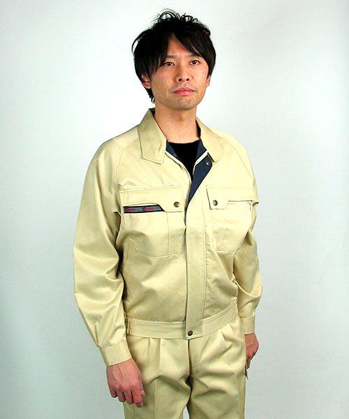 【カンサイユニフォーム】K90202「長袖ブルゾン」のカラー16