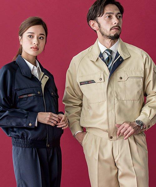 【カンサイユニフォーム】K90202「長袖ブルゾン」のカラー22