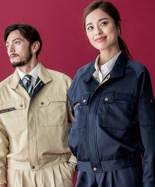 【カンサイユニフォーム】K90202「長袖ブルゾン」のカラー23