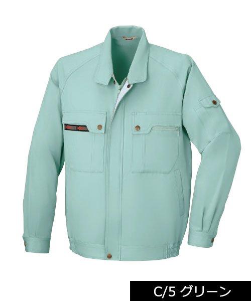 【カンサイユニフォーム】K90202「長袖ブルゾン」のカラー6