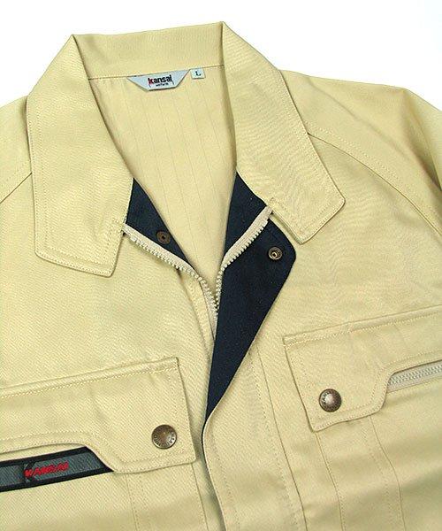 【カンサイユニフォーム】K90202「長袖ブルゾン」のカラー7