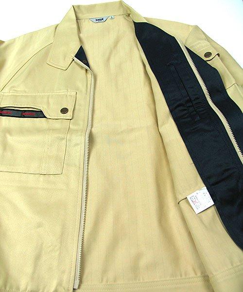 【カンサイユニフォーム】K90202「長袖ブルゾン」のカラー8
