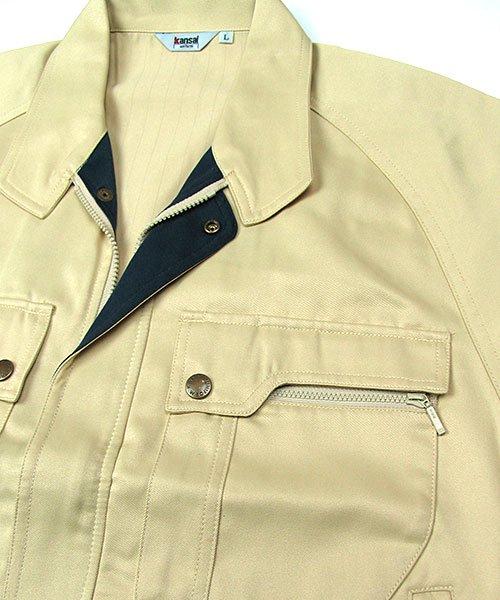 【カンサイユニフォーム】K90202「長袖ブルゾン」のカラー9