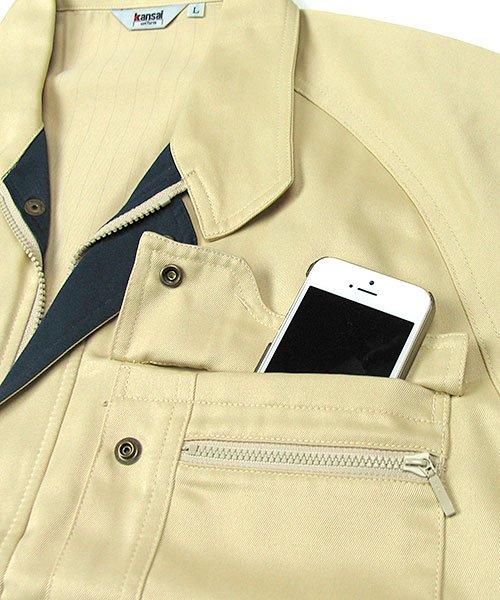 【カンサイユニフォーム】K90202「長袖ブルゾン」のカラー10