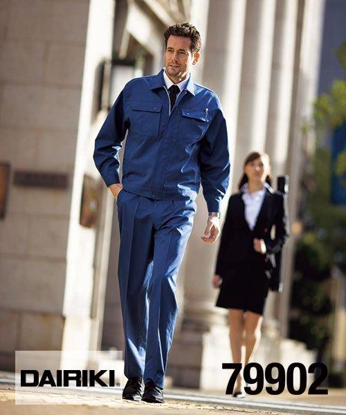【DAIRIKI】79902「長袖ブルゾン」のカラー18