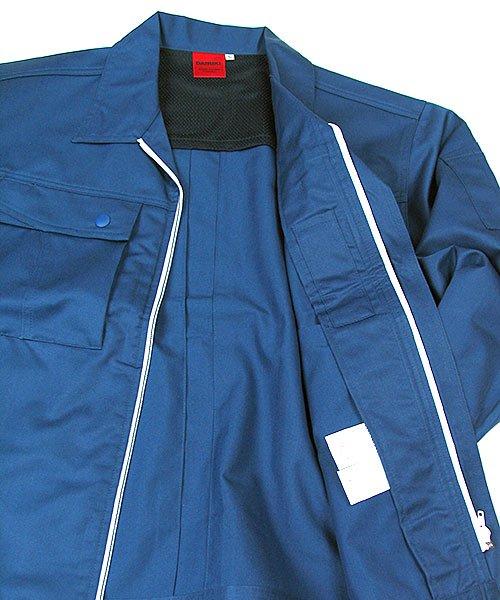 【DAIRIKI】79902「長袖ブルゾン」のカラー5