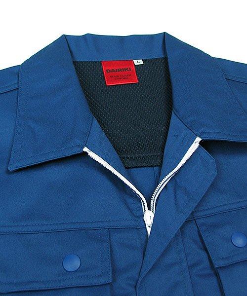【DAIRIKI】79902「長袖ブルゾン」のカラー6