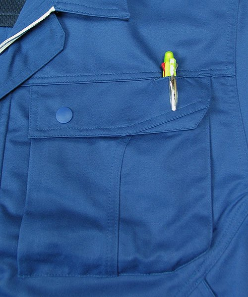 【DAIRIKI】79902「長袖ブルゾン」のカラー7