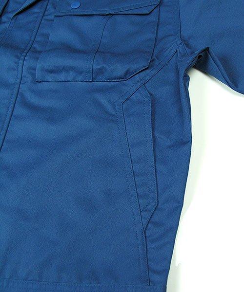 【DAIRIKI】79902「長袖ブルゾン」のカラー9