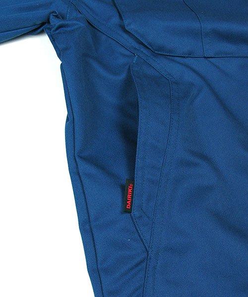 【DAIRIKI】79902「長袖ブルゾン」のカラー10