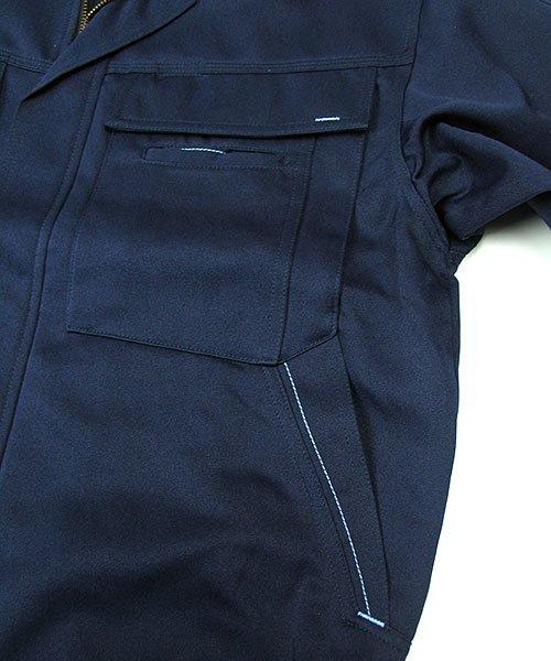 【DAIRIKI】78702「長袖ブルゾン」のカラー11