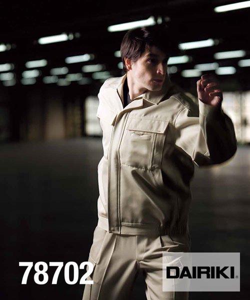 【DAIRIKI】78702「長袖ブルゾン」のカラー13