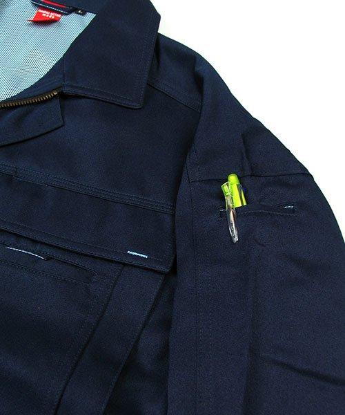 【DAIRIKI】78702「長袖ブルゾン」のカラー8