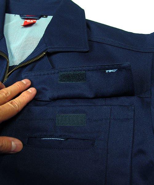 【DAIRIKI】78702「長袖ブルゾン」のカラー10