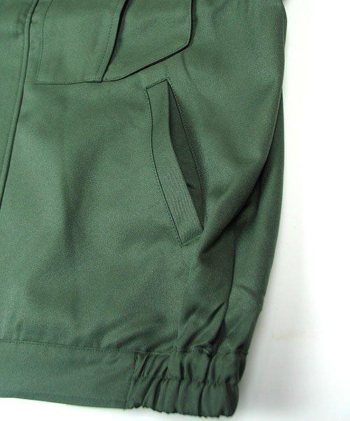 【DAIRIKI】D1-38002「長袖ブルゾン」のカラー10