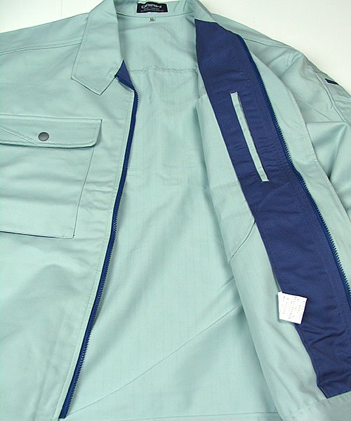 【DAIRIKI】V-MAX15002「長袖ブルゾン」のカラー6