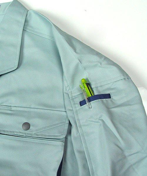 【DAIRIKI】V-MAX15002「長袖ブルゾン」のカラー8