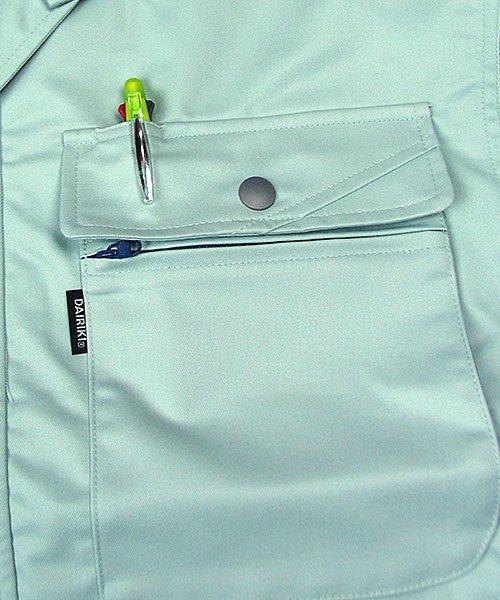 【DAIRIKI】V-MAX15002「長袖ブルゾン」のカラー9