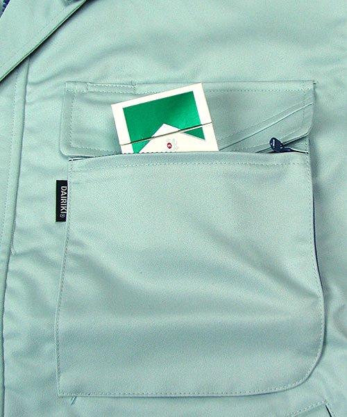 【DAIRIKI】V-MAX15002「長袖ブルゾン」のカラー10