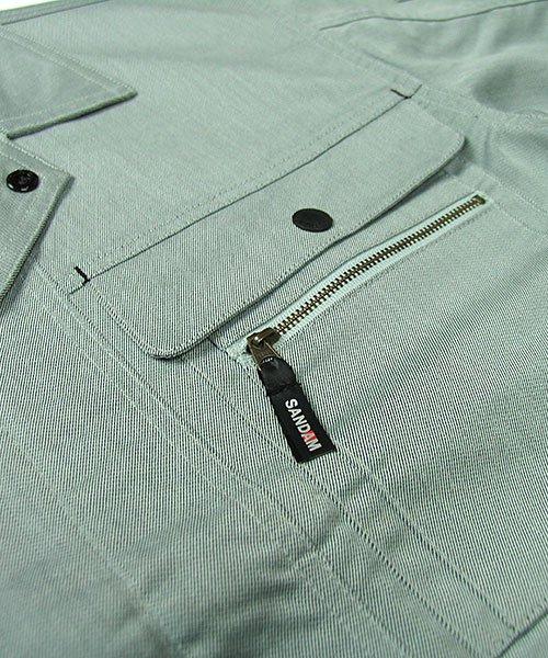 【DAIRIKI】10302「長袖ブルゾン」のカラー8