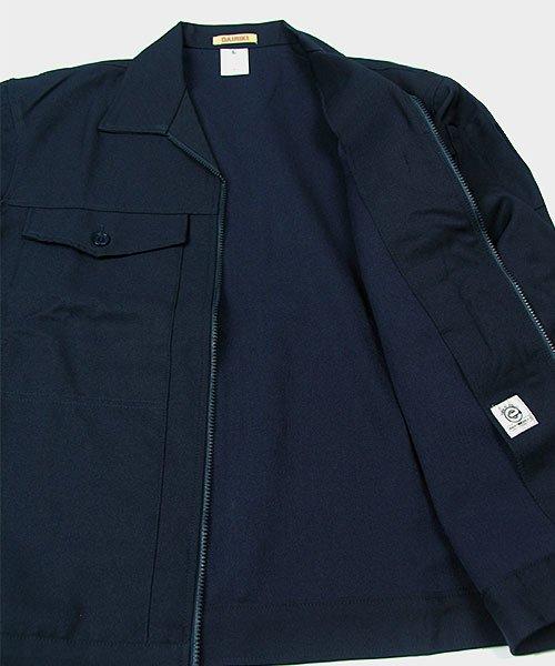 【DAIRIKI】5757(57578)「長袖ブルゾン」のカラー5