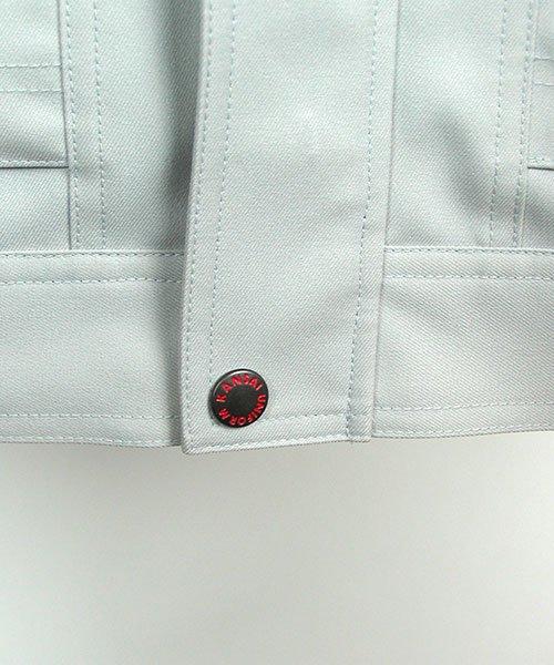 【カンサイユニフォーム】K6001(60012)「長袖ブルゾン」のカラー16