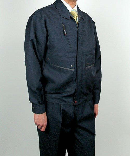 【カンサイユニフォーム】K6001(60012)「長袖ブルゾン」のカラー17