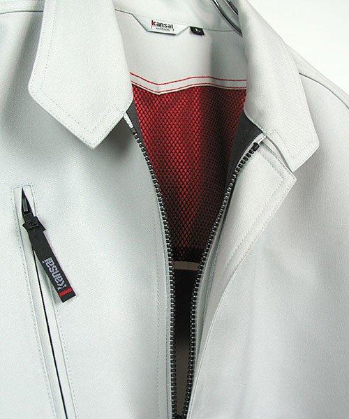 【カンサイユニフォーム】K6001(60012)「長袖ブルゾン」のカラー6