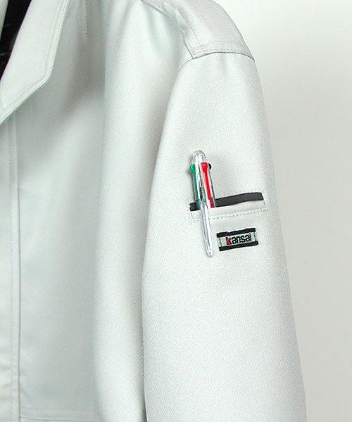 【カンサイユニフォーム】K6001(60012)「長袖ブルゾン」のカラー10